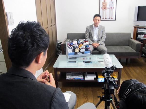 FIXPON川口氏の取材風景